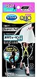 Amazon.co.jpおそとでメディキュット フィットネスアップ 機能性レギンス 筋肉加圧効果 L