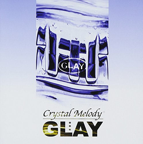 口唇(GLAY)は自身初の○○獲得曲!歌詞情報&動画を紹介♪【ギターコード譜あり】の画像
