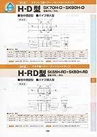 ステンレス製ヘアー・ランドリートラップ H-D型 SK70H-D