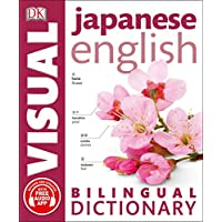 Japanese-English Bilingual Visual Dictionary (DK Bilingual Visual Dictionaries)