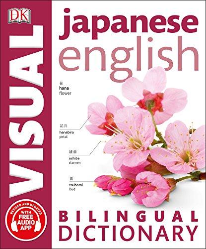 Japanese-English Bilingual Visual Dictionary (DK Bilingual Visual Dictionaries)