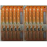 歯ブラシ職人 田辺重吉考案 磨きやすい歯ブラシ ふつう (奥歯まで)先細 LT-12 1本入×24本セット