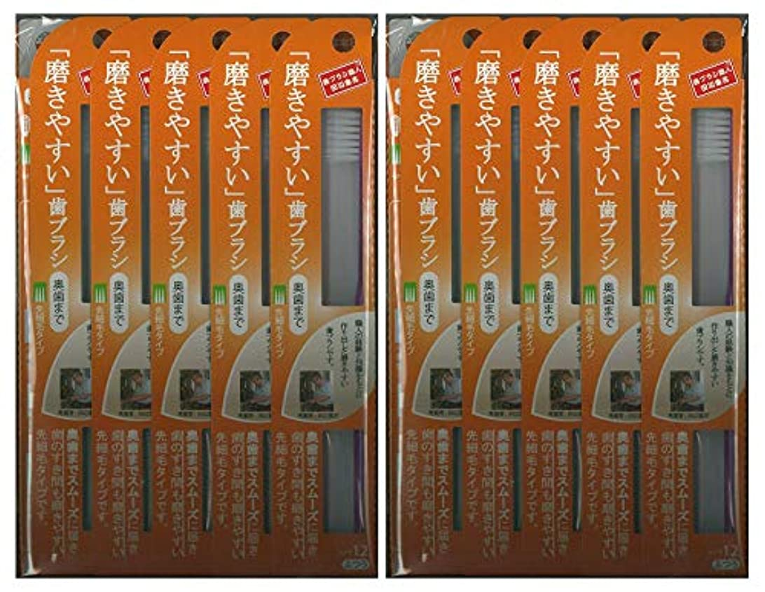 ハードリング顎くびれた歯ブラシ職人 田辺重吉考案 磨きやすい歯ブラシ ふつう (奥歯まで)先細 LT-12 1本入×24本セット