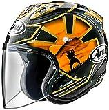 アライ (ARAI) ジェットヘルメット VZ-RAM SAMURAI (VZ-ラム サムライ) 54cm VZ-RAM_SAMURAI_54