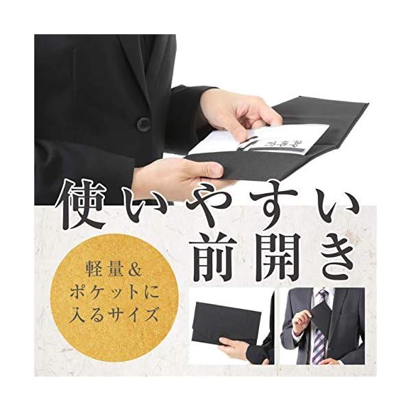 ふくさ 袱紗 慶弔両用 金封 ブラック 黒 日本製の紹介画像4