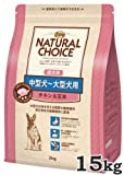 ニュートロ ナチュラルチョイス 中型犬~大型犬用 成犬用 チキン&玄米 15kg