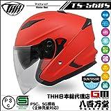 【THH】 インナーサンバイザー装備 ジェットヘルメット T-560S マットレッド 耳が痛くなりにくいイヤーカップ設計 全排気量対応 【thh-t560s-mr】 M(57~58cm未満),マットレッド