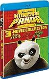カンフー・パンダ 1-3ブルーレイBOX (3枚組)(初回生産限定) [Blu-ray]