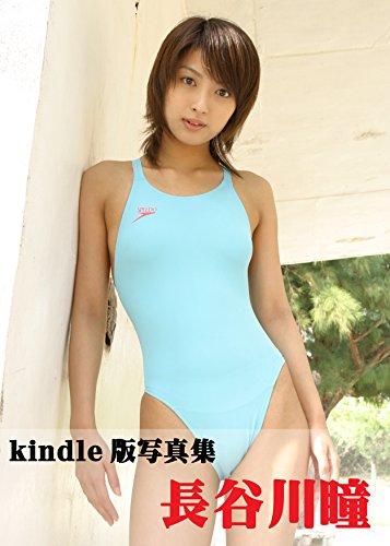 白水着の画像加工して乳首透けさせる part5 [無断転載禁止]©bbspink.com->画像>355枚