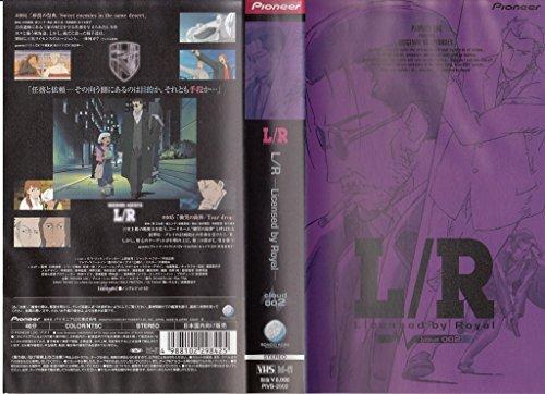 L/R cloud 002 [VHS]