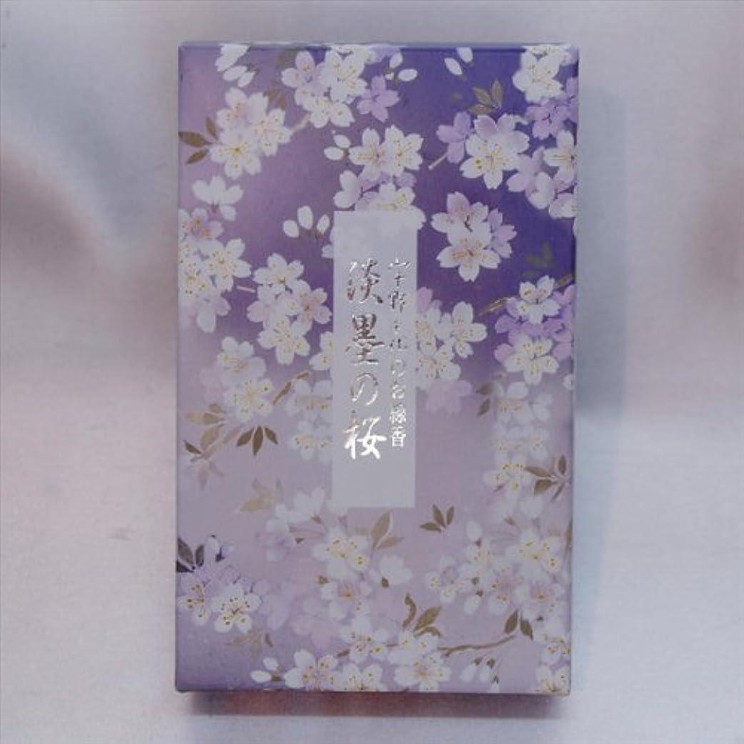 粘着性注釈感情線香 【淡墨の桜】 煙の少ない お線香 微煙香