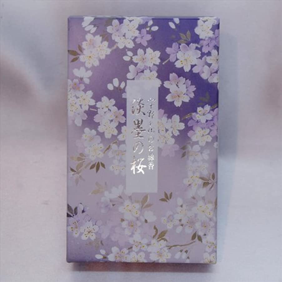 示す粉砕する満州線香 【淡墨の桜】 煙の少ない お線香 微煙香