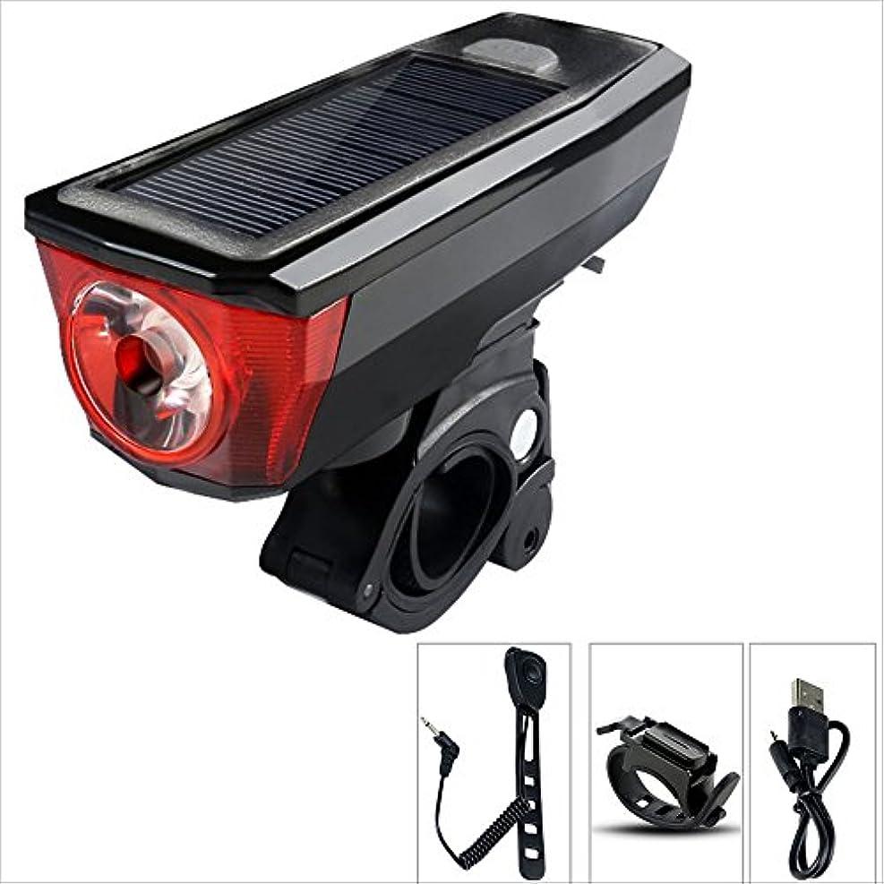 印をつける母性好奇心MUTANG ソーラー自転車ライト充電式防水ナイトライドサーチライトマウンテンバイク懐中電灯