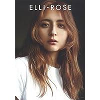 エリーローズ フォトアートスタイルブック『ELLI-ROSE』