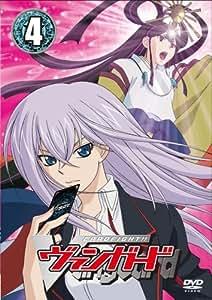 カードファイト!! ヴァンガード【4】 [DVD]
