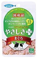 食通たまの伝説 やさしさプラスパウチ50g 【おまとめ6個セット】