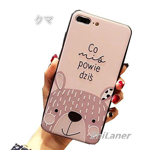 ZhiLaner アイフォン7/8ケース スマホケース 保護...