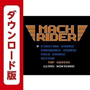 マッハライダー [3DSで遊べるファミリーコンピュータソフト][オンラインコード]