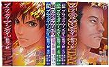 BLOODY MONDAY Season2 絶望ノ匣 1-6巻 セット (少年マガジンコミックス)