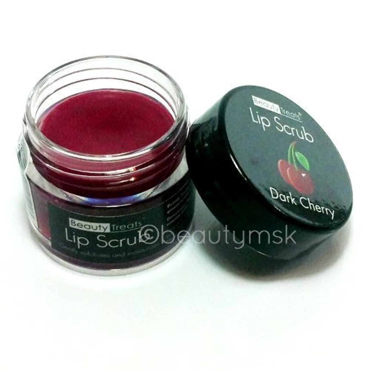 分析するビタミンコカインBEAUTY TREATS Lip Scrub Dark Cherry (並行輸入品)