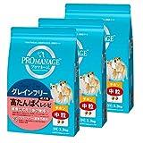 プロマネージ ドッグフード 成犬用 高たんぱくレシピ 中粒 チキン 3.3kg×3個 (ケース販売)