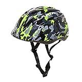 LAKIA(ラキア) 幼児用ヘルメット カジュアルライン カモグリーン 3-5歳向け 250355 カモグリーン 52-56cm