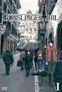 GUNSLINGER GIRL -IL TEATRINO- Vol.1【初回限定版】 [DVD]