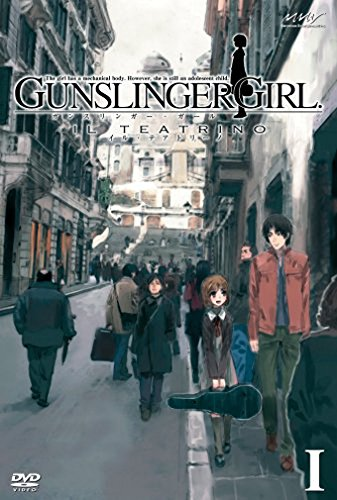 GUNSLINGER GIRL -IL TEATRINO- Vol.1【初回限定版】 [DVD]
