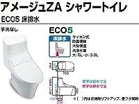 INAX アメージュZA シャワートイレ 便器【YBC-ZA20S】 機能部【DT-ZA251W】 インテリアリモコン LR8(ピンク)