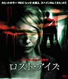 ロスト・アイズ[Blu-ray/ブルーレイ]