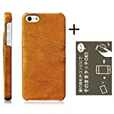 TaoTech 日本正規品 iPhone用 本革調 PU レザーケース カード2枚収納 合皮 スマホケース