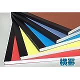 ショウエイドー A6ノート A6(48枚)5色ノート<赤、黄、るり、はなだ、さび>横罫5色×2冊計10冊セット