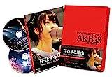 東宝 存在する理由 DOCUMENTARY of AKB48 Blu-rayスペシャル・エディションの画像