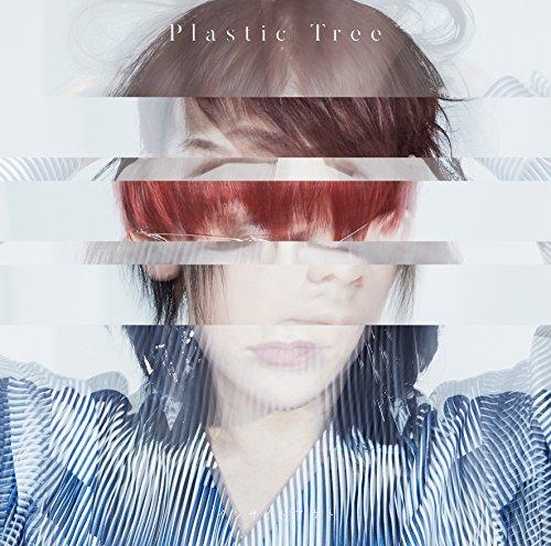 【インサイドアウト/Plastic Tree】最新曲は人気ゲームタイアップ曲!MV&ジャケ写先取り♪の画像