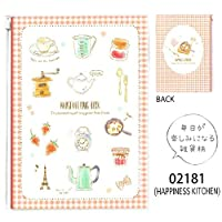HAPPINESS KITCHEN / 家計簿 A5 カバーポケット付 日本製 02181