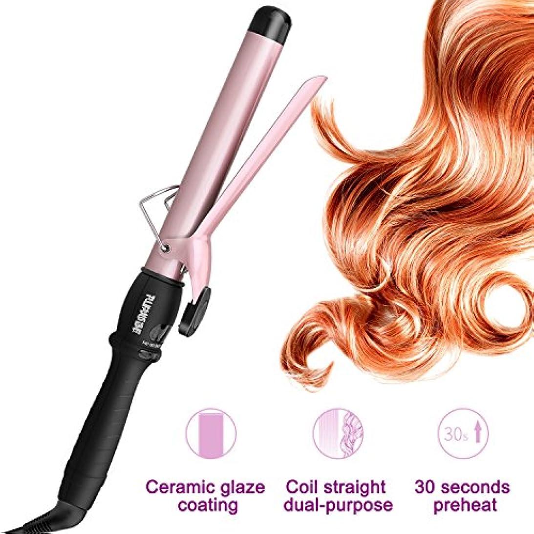 スチームスプレーヘアカーラー多機能ヘアカーラーパーマ液晶自動カーリングアイロンポータブルヘアカーラー髪を傷つけることはありません