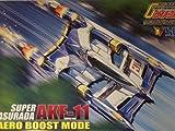 青島文化教材社 1/24 サイバーフォーミュラ No.11 スーパーアスラーダ AKF11 エアロブーストモード