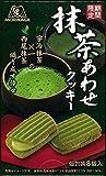 森永製菓 抹茶あわせクッキー 8個×5箱