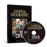 ナショナル ジオグラフィック日本版バックナンバーDVD2018 (<DVD>)