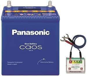 Panasonic [ パナソニック ] 国産車バッテリー [ Blue Battery カオス S5 ] 「 LifeWINK同梱 」 N-60B19L