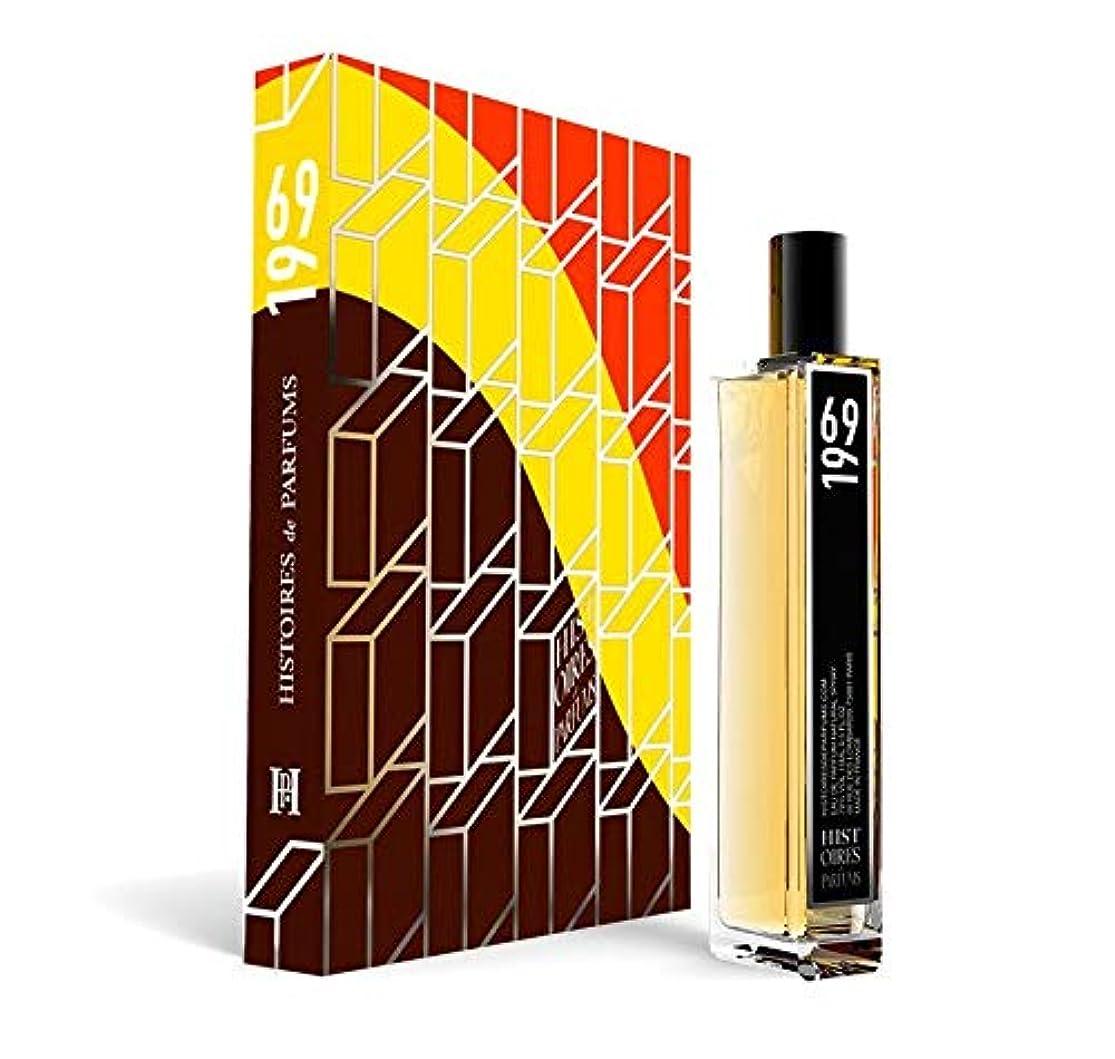 会うアシスタントソーダ水Histoires de Parfums 1969 EDP 15ml(イストワール ドゥ パルファン 1969 オードパルファン 15ml)[海外直送品] [並行輸入品]