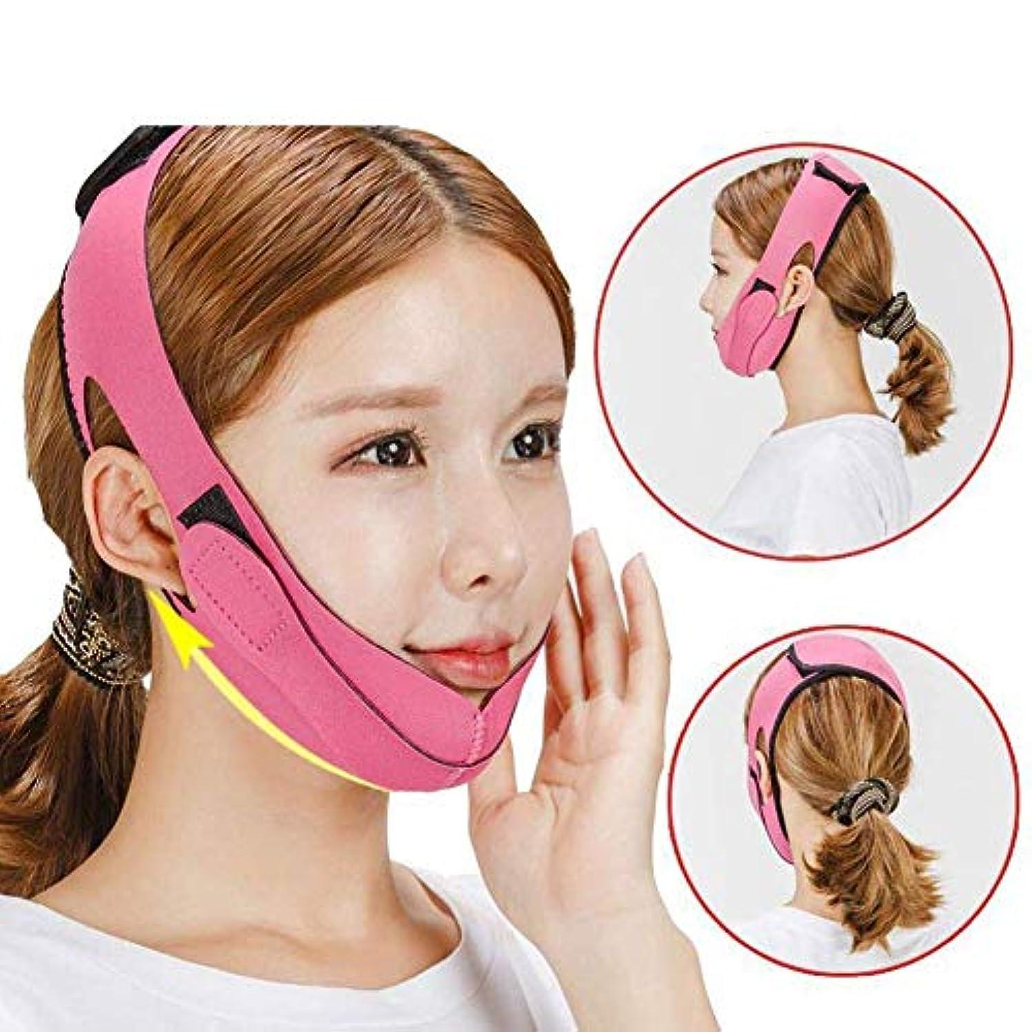 取り壊すメタン女性Vフェイスベルト、マスクリフティングスリムリフティングフェイスマスク包帯、抗シワマスク通気性