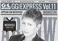 GG EXPRESS Vol.11 GACKT GLOBALS