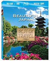 Best of Travel: Japan [Blu-ray] [Import]