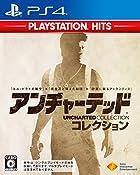 [PS4]アンチャーテッド コレクション PlayStation Hits