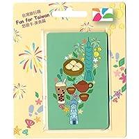 台湾 悠遊カード 台湾旅行趣 Fun for Taiwan 美食 悠遊カード