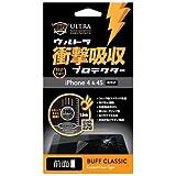 Buff ウルトラ衝撃吸収プロテクター iPhone4/4s 前面 BE-001
