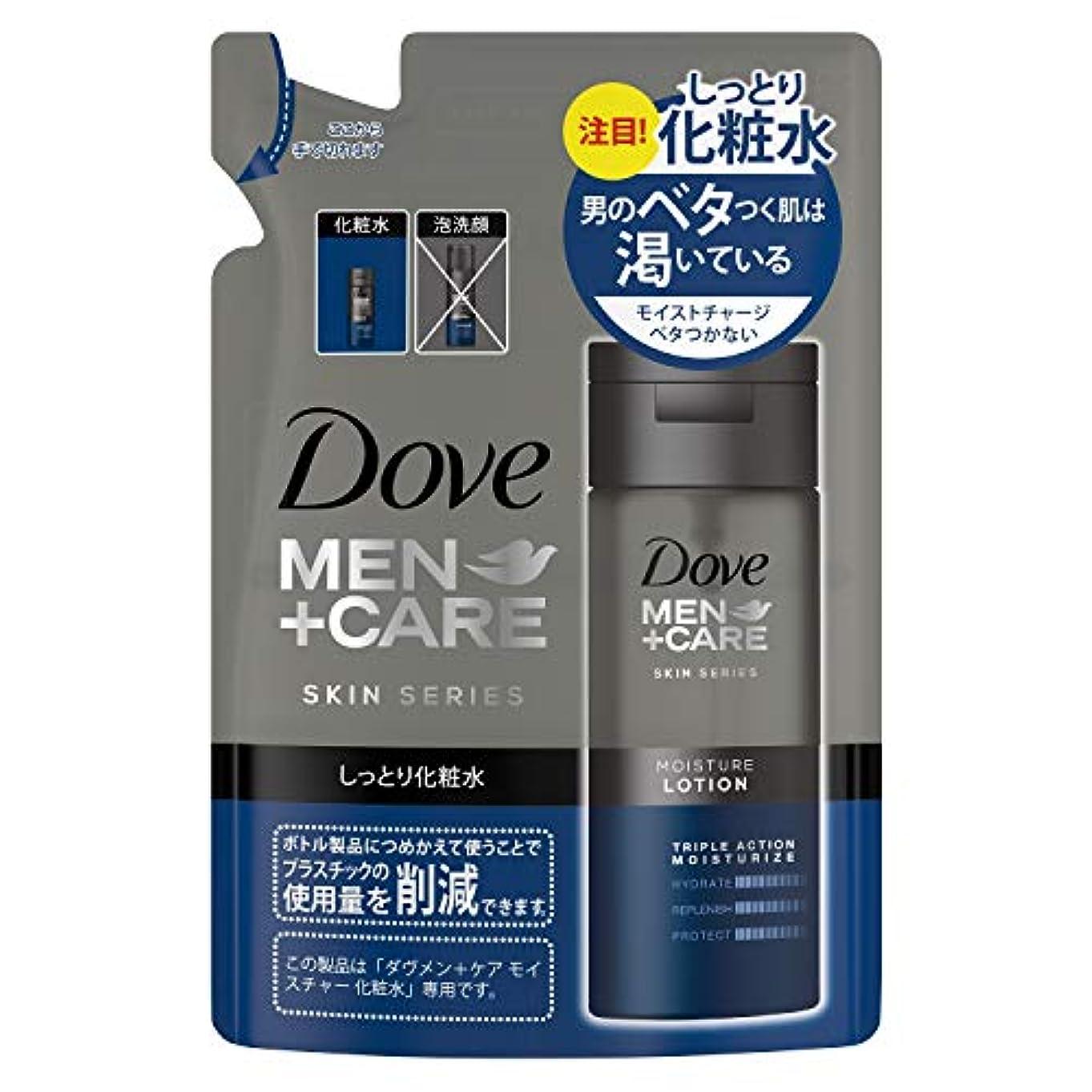 証明変わる不誠実ダヴ メン+ケア モイスチャー 化粧水 つめかえ用 130mL
