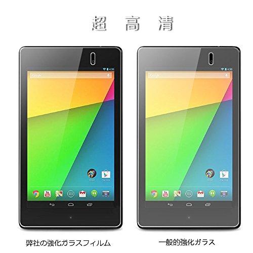 Google New Nexus 7 強化ガラスフィルム PopSky™ 採用0.33mm 強化ガラス ラウンドカッティング 硬度9H ラウンドエッジ加工 Google New Nexus 7 第二世代 フルスクリーン耐指紋 撥油性 高透過率液晶保護フィルム (Google New Nexus 7, 強化ガラスフィルム)