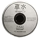 【1000m巻】 恵水 セーブドリップ 潅水 チューブ 5cm x 0.25mm トーエー 共B 代不